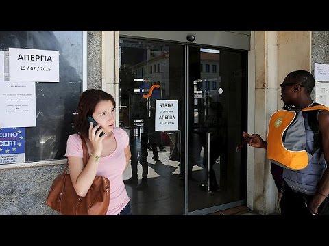 Πρώτες απεργίες ελέω μέτρων για την κυβέρνηση ΣΥΡΙΖΑ