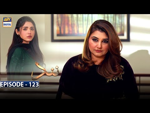 Nand Episode 123 [Subtitle Eng] | 3rd March 2021 | ARY Digital Drama