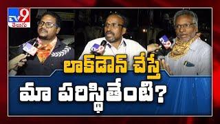 People of Vijayawada careless even after lockdown