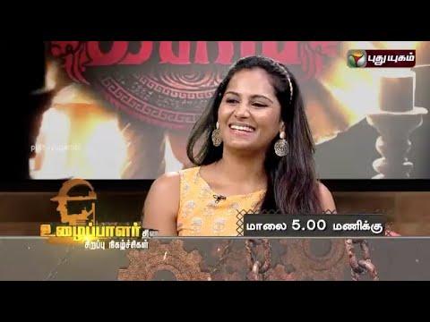 Showreel-PROMO-28-04-2016-Puthuyugam-TV