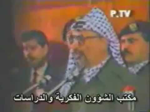 وثيقة إعلان الاستقلال الفلسطيني
