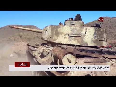 """""""Тридцатьчетверка"""" в бою. Йемен"""