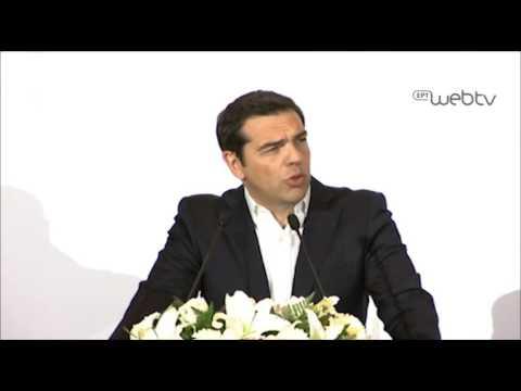 Oμιλία στο 2ο Ελληνο-Κινεζικό Φόρουμ Πόλεων