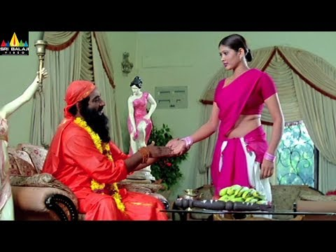 Tata Birla Madhyalo Laila Movie Scenes | Baba Flirting with Maid | Telugu Movie Comedy