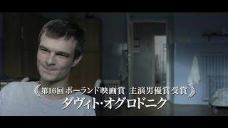 Shiawase No Arika    Movie