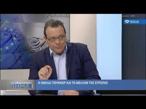 Ο Αναπλ.Υπουργός Περιβάλλοντος και Ενέργειας Σ.Φάμελλος στην εκπομπή Βουλής Βήμα (13/09/2018)