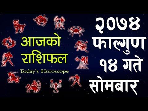 (Aajako Rashifal 2074 FALGUN 14Today's Horoscope,... 9 min, 46 sec.)
