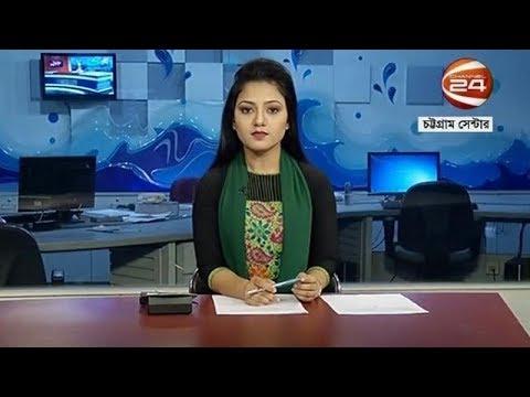 চট্টগ্রাম 24 (Chittagong 24) - 22 October 2018
