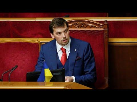 Νέος πρωθυπουργός στην Ουκρανία