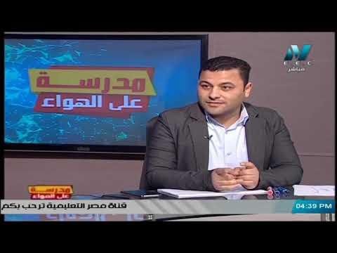 لغة عربية الصف الثالث الاعدادى 2020 (ترم 2 ) الحلقة 4 - قراءة : الحياة دقائق وثوان