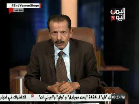 اليمن اليوم 6 5 2017