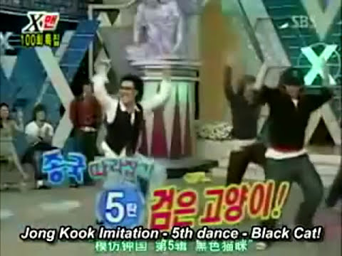 haha - Haha asked KJK to dance Turbo's Black Cat Nero after long years since KJK left Turbo in X Man . -All credits goes to the rightful owners -No copyrights infri...