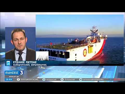 Σε διπλό μέτωπο η διπλωματική αντεπίθεση της Αθήνας | 20/10/2020 | ΕΡΤ