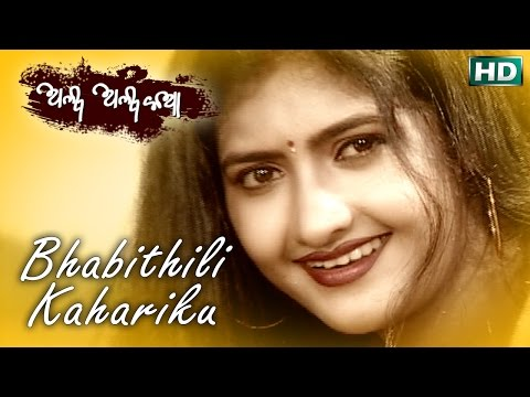 Video BHABITHILI KAHARIKU   Romantic Song   Nibedita   SARTHAK MUSIC download in MP3, 3GP, MP4, WEBM, AVI, FLV January 2017