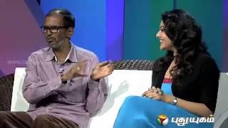 Best of Arindhathum Ariyathathum - 10-01-2014 PuthuYugamTV