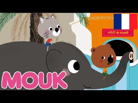 MOUK - Le plus beau des éléphants (Inde) HD | Découvre le monde avec Mouk