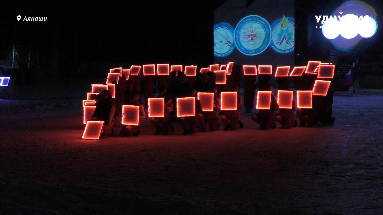 Лед и пламя: фэнтези-церемония открытия 25-х зимних сельских игр в Удмуртии