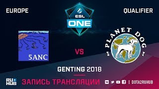 5 Anchors No Captain vs Doggie, ESL One Genting EU Qualifier, game 1 [Maelstorm, LighTofHeaveN]