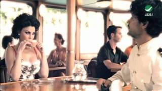 Download Video Haifa - Boukra Bfarjik HD Video / هيفا وهبي - بكرا بفرجيك MP3 3GP MP4