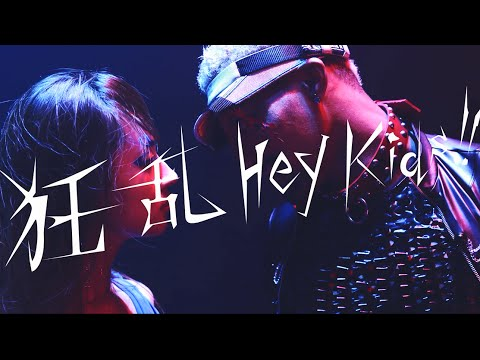 , title : '<ノラガミARAGOTO>OPテーマ  THE ORAL CIGARETTES「狂乱 Hey Kids!!」MusicVideo'