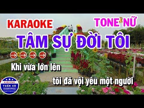 Karaoke Tâm Sự Đời Tôi | Nhạc Sống Rumba Tone Nữ Dễ Hát | Karaoke Tuấn Cò - Thời lượng: 7:11.