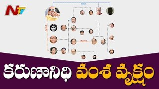 Video Karunanidhi's Family Tree & Political Heirs | DMK's Plea for Marina Beach Adjourned Till 8am | NTV MP3, 3GP, MP4, WEBM, AVI, FLV Agustus 2018