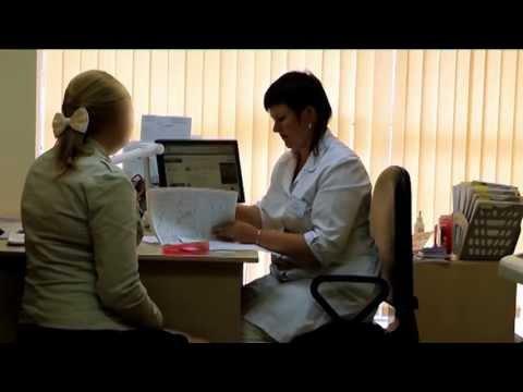 Отделение вспомогательных<br>репродуктивных технологий