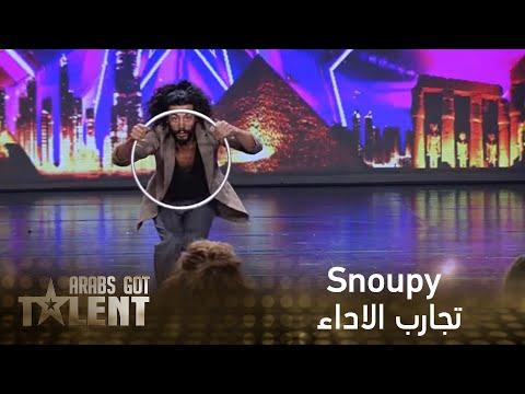 فنان الشارع المغربي يجتاز اختبار Arabs Got Talent