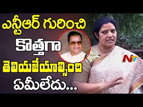 There's Nothing New to Know about Sr NTR, He is an Open Book says Purandeswari
