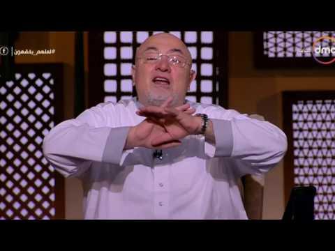 داعية مصري ليلة القدر ليست في رمضان !