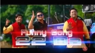 Download Lagu 22 da 2 funny song by happy manila Mp3