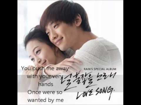 Bi Rain Love Song English Ver. with Lyrics