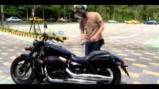 4. 2011 Honda Shadow Phantom 750