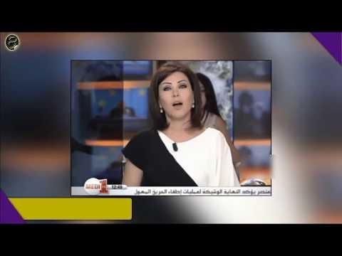 العرب اليوم - شاهد: لحظات محرجة وصادمة تم التقاطها على الهواء مباشرة