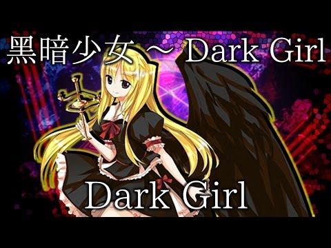 FDF Nix's Theme : Maiden of Darkness ~ Dark Girl