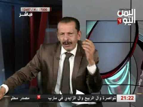 اليمن اليوم 3 9 2016