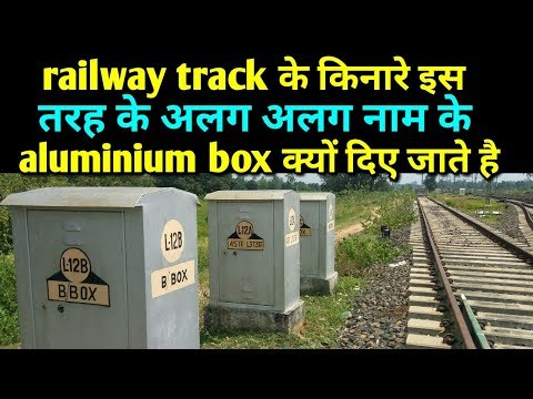 why given different name of Aluminium box beside railway track?