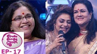 Video #OnnumOnnumMoonuSeason3 | Ep 17 - With Urvashi & Bhagyalakshmi MP3, 3GP, MP4, WEBM, AVI, FLV Desember 2018