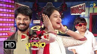 Video Naa Show Naa Ishtam | 27th  September 2017 | Ramya Behara | Dhanunjay | Full Episode 99 | ETV Plus MP3, 3GP, MP4, WEBM, AVI, FLV Desember 2018