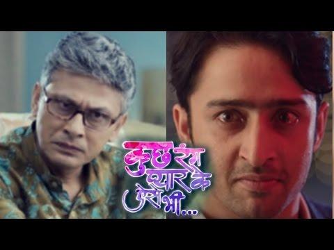 Kuch Rang Pyaar Ke Aise Bhi | Dev SLAPS Sonakshi's
