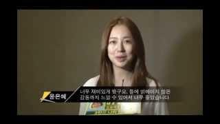 Nonton Yoon Eun Hye 윤은혜 1st impression at 577 프로젝트 (577 Project) vip premiere -12.08.24 Film Subtitle Indonesia Streaming Movie Download