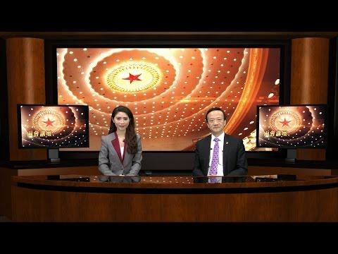 《兩會講壇》預告 劉藝良專訪