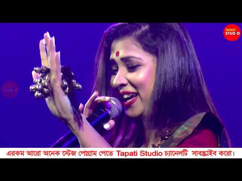 Kalo Jole Kuchla Tole||কালো জলে কুচলা তলে ডুবল সনাতন-Cover Song By Poushali Banerjee||Tapati Studio