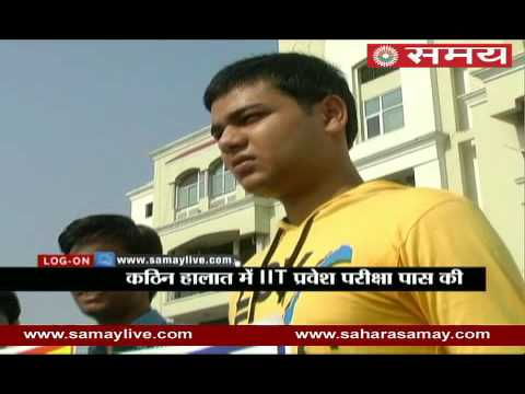 IIT Passed three poor students plead for help from government