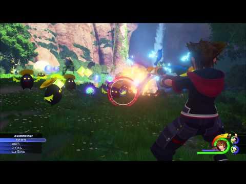 Kingdom Hearts III #2