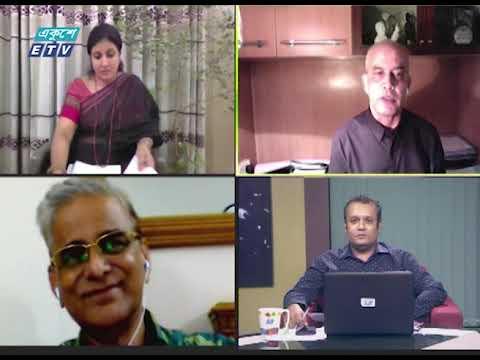 একুশের রাত || বিষয়: করোনাময় বাজেট; জীবন-জীবিকার পথ পরিক্রমা || 11 June 2020 || ETV Talk Show
