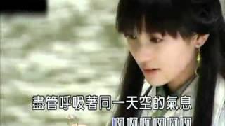 金莎 - 星月神话 [KTV]_(480p).flv
