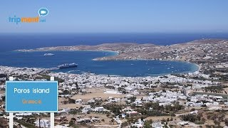 Paros Island Greece  City pictures : Paros island, Greece