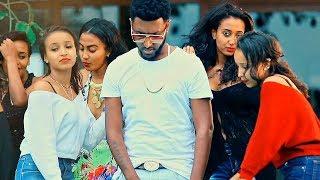 Papi ft.Temesgen Gebregziabher - Banchi Male | ባንቺ ማለ - New Ethiopian Music 2017 (Official Video)
