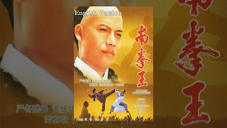 "Video Chinese Kungfu Film Classic ""The South Shaolin Master"" - Best All Time MP3, 3GP, MP4, WEBM, AVI, FLV Oktober 2018"